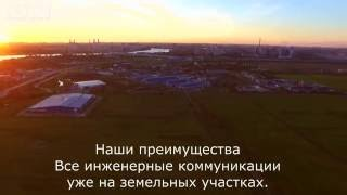 видео Аренда земли: промышленного назначения и под с/х нужды