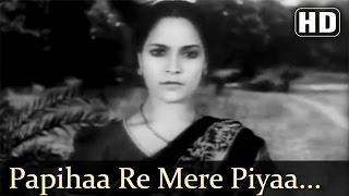 Papihaa Re Mere Piyaa Se | Kismet Songs | Ashok Kumar | Mumtaz Shanti | Filmigaane