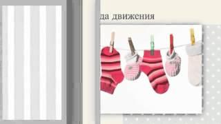 интернет магазин детской одежды от производителя Татошка(http://tatoshka.ua/ – это розничный интернет магазин детской одежды ТМ