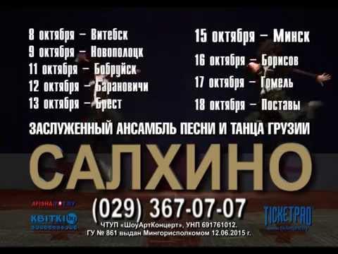 кино октябрь борисов афиша