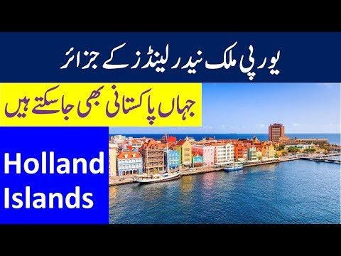 Visa Free Entry to Dutch Caribbean Islands of Netherlands for Pakistanis and Indians, Is It True?