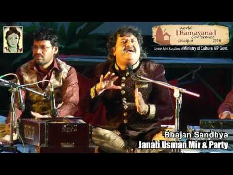 Bhajan Sandhya by Janab Osman Mir & Party (world ramayana conference 2016) Part-1