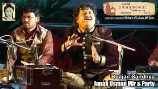 Bhajan Sandhya by Janab Osman Mir & Party (world ramayana conference 2016) Part-1