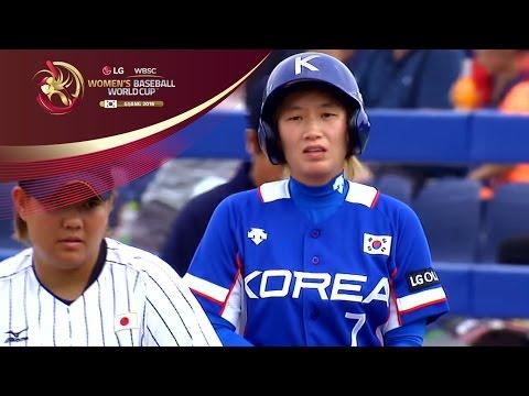 Korea v Japan - Super Round - Women's Baseball World Cup 2016