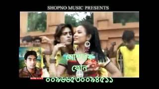 bangla sexy song 5.avi