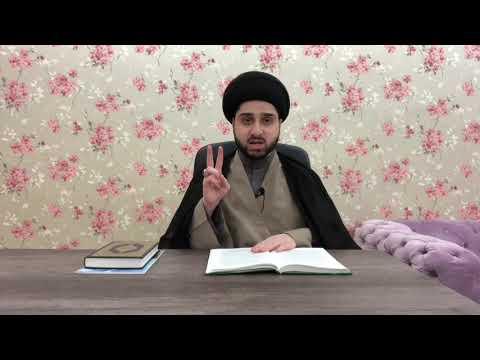 ركعتان ليلة الجمعة ترفعان عذاب القبر ( بإذن الله تعالى ) فما هي ؟! سيد حسين شبر