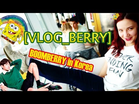 [VLOG_BERRY] Boomberry in KOREA(Day1): Flight, Changdeokgung, Insadong, Poop cafe
