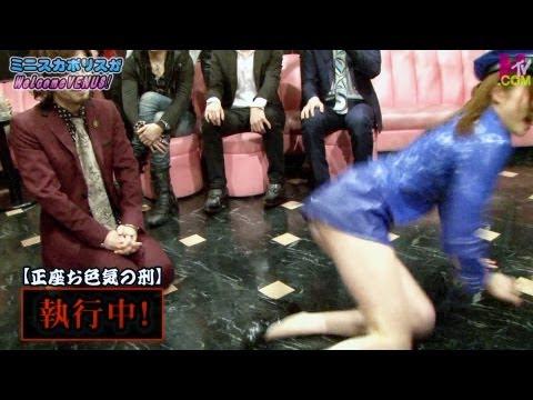 【ミニスカポリスがWelcomeVENUS! #3】 JINのちょこっとミスロン中毒