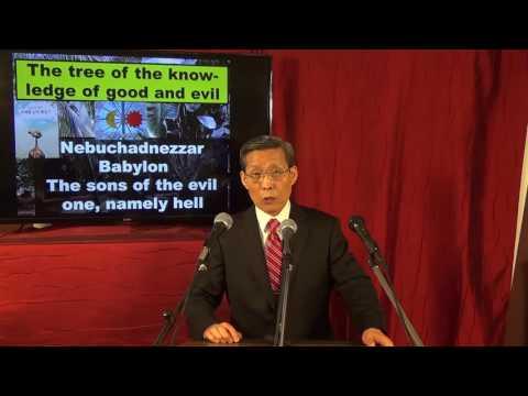 SHINCHUNJI DECEPTION EXPOSED #17: On the Tree of Life (Pastor Paul Kim, Ph.D., D.Min.)