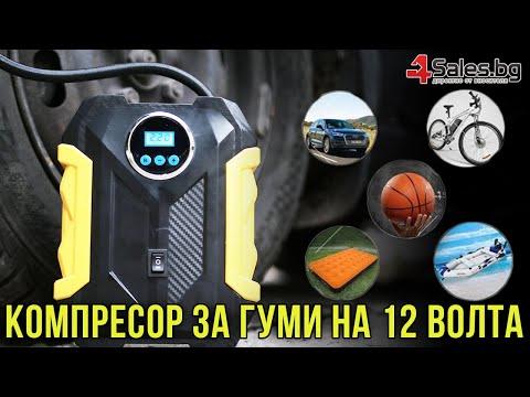 Автомобилна портативна въздушна помпа с безжичен цифров дисплей AUTO PUMP5 7