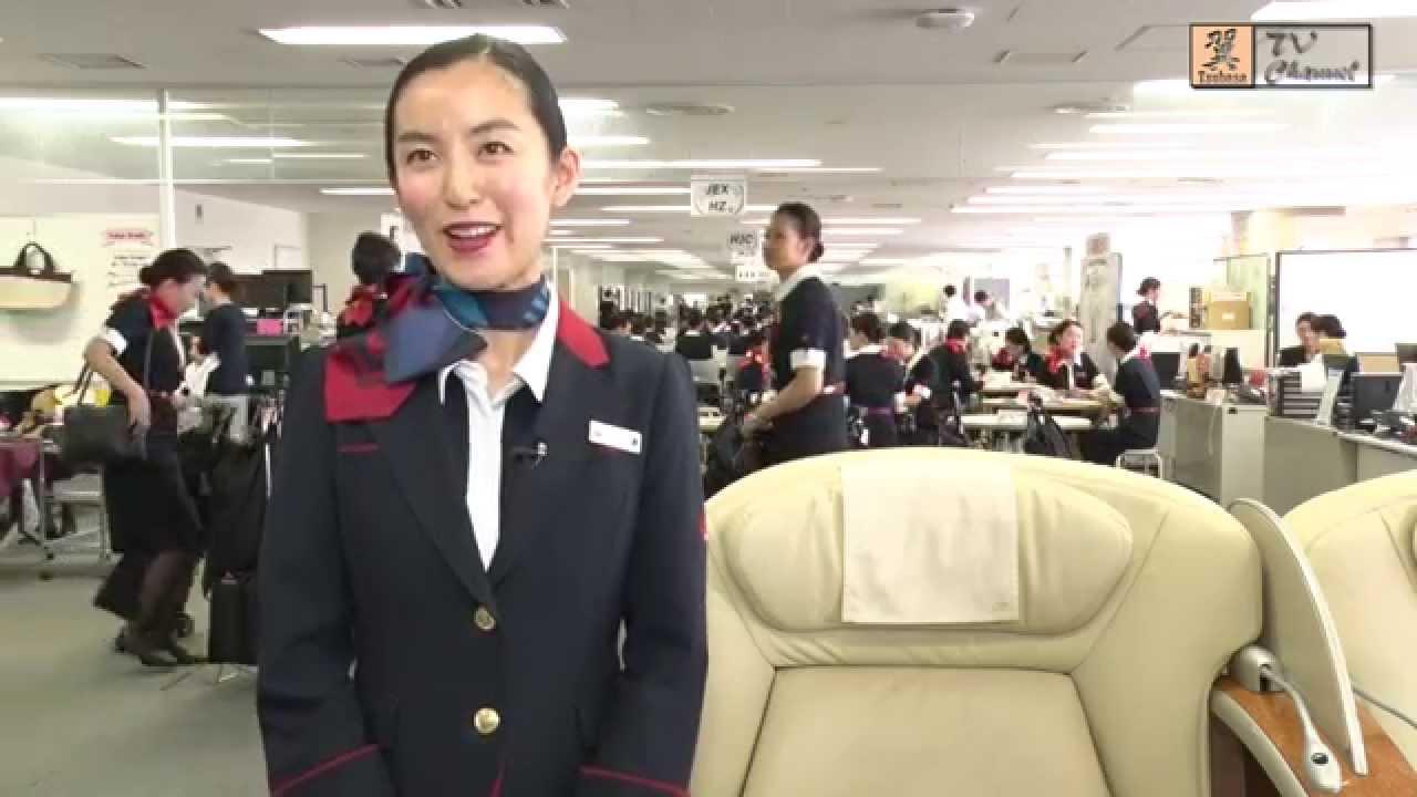 JAL特集 03 客室乗務員の仕事紹介