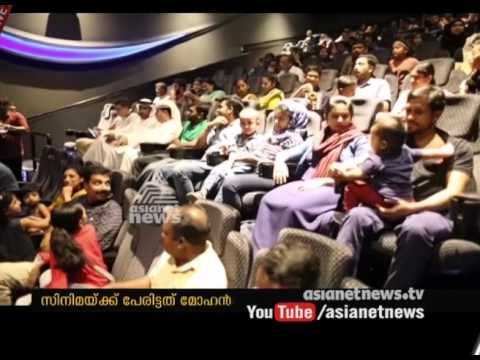 Mohanlal's Pulimurugan becomes first...