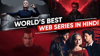 Top 15 Best NETFLIX Web Series in Hindi as per IMDb Rating Must Watch | Great Web Series| Moviesbolt