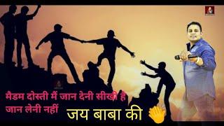 Haryanvi Ragni   यार चाहे एक बनाईयो - Yaar Chahe Ek Banaiyo   Mukesh Fouji   New Haryanvi Ragni 2021