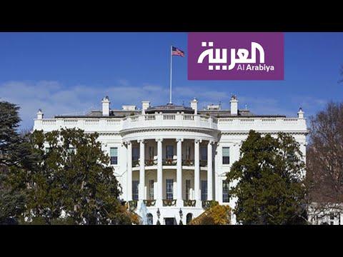 اجتماع دولي في واشنطن يبحث حماية السفن التجارية  - نشر قبل 29 دقيقة