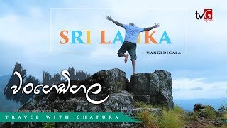 Travel with Chatura @ Wangedigala, Sri Lanka ( 06-01-2018 )