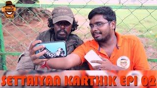 Settaiyan Karthik With Rajkumar   Smile Settai   SK#2