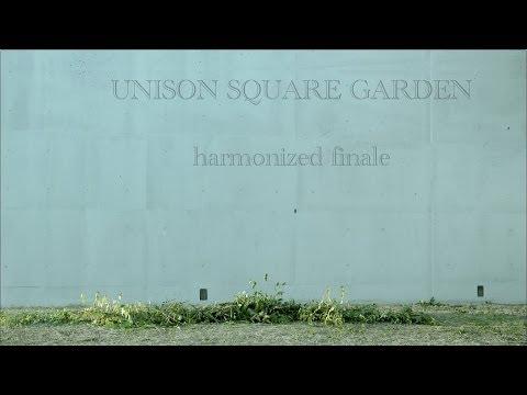 UNISON SQUARE GARDEN「harmonized finale」ショートVer.