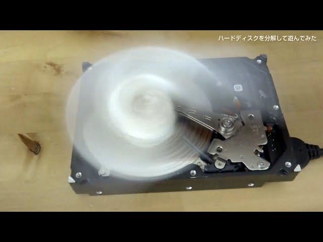 ハードディスクを分解して遊んでみた play to disassemble the hard disk