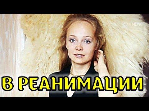 Российская актриса Наталия Белохвостикова попала в реанимацию после операции на сердце