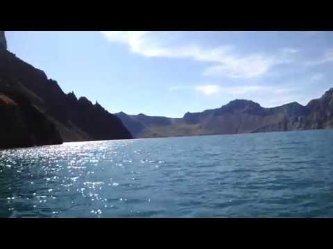 ChonJi Boat Ride