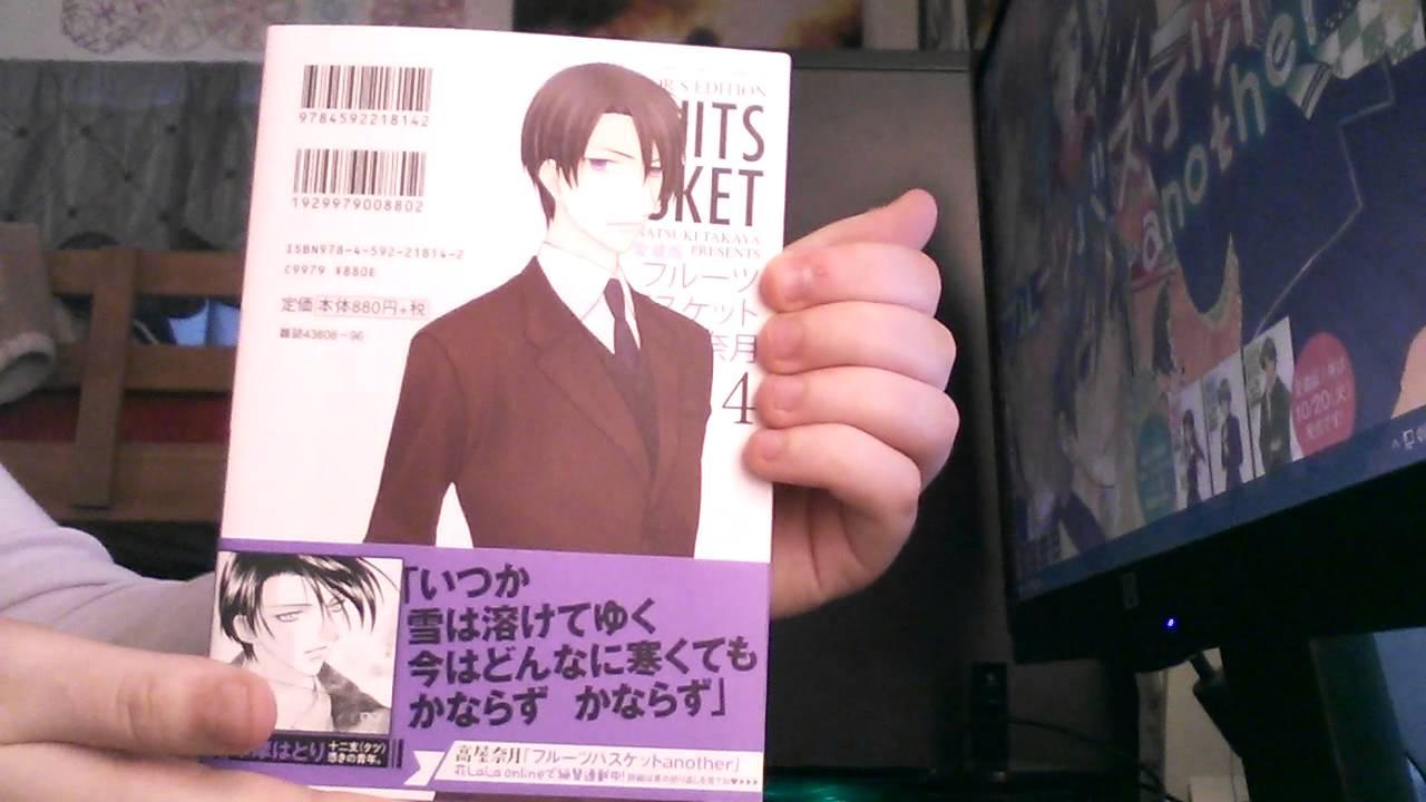 Fruits Basket Collectors Edition Japanese Version Vol 4