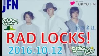TOKYO FM:RAD LOCKS! 『前前前世』 RADWIMPS先生 2016.10.12