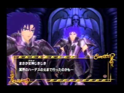Saint Seiya: The Hades (PS2) Playthrough