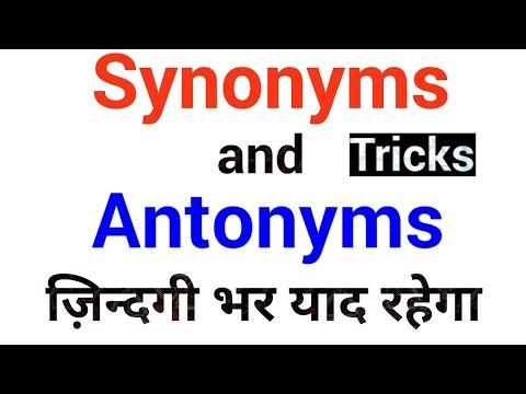 antonyms in hindi - Myhiton