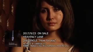 【HEAVENLY LANE】Naked ショートPV