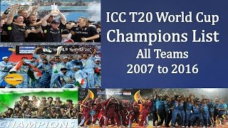 T20 World Cup Winners List | Before | Icc t20 world cup 2018 | t20 world cup winning moment