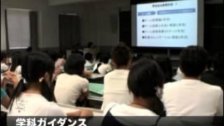【畿央大学】 動画で見る「オープンキャンパス」
