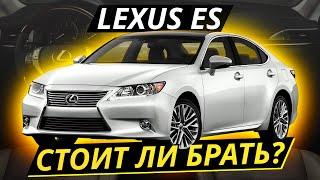 Lexus ES хуже Camrу на вторичке? | Подержанные автомобили