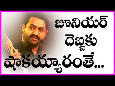 Jr NTR Kannada Speech In IIFA Awards 2017 Shocks Everyone | New Movie Updates