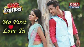 Mo First Love Tu - A Romantic Song | Love Express - Releasing on 28th 2018