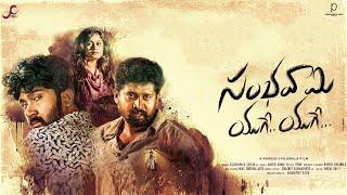 Sambhavami yuge yuge independent movie    Directed By Naresh chilumula   Klapboard