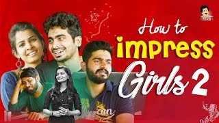 HOW TO IMPRESS GIRLS 2 | 4K | CAPDT