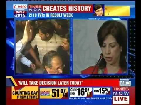Modi's sworn-in ceremony: Pakistan PM's India visit not confirmed yet