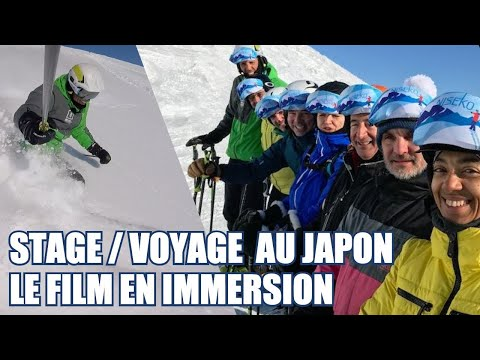 Vlog005 - Stage/voyage au Japon : le film en immersion de no