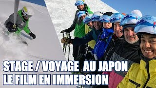 Vlog005 - Stage/voyage au Japon : le film en immersion de notre séjour