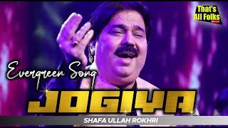 Jogiya (Jogiya Mera Kam Kar De) Shafaullah Khan Rokhri kharian Show