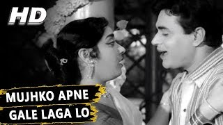 Mujhko Apne Gale Laga Lo Aye Mere Humrahi | Mohammed Rafi | Hamrahi 1963 Songs | Rajendra Kumar