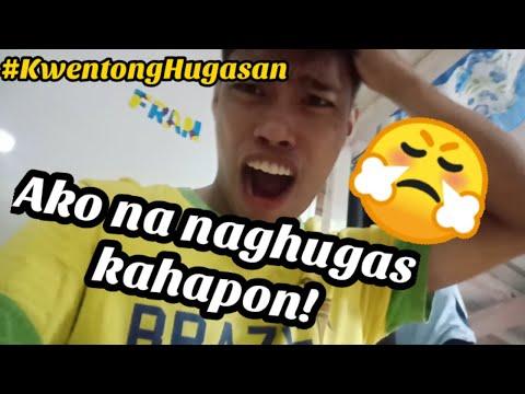 #KwentongHugasan | Ako