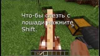 MineCraft на телефон » Krafte.ru - сообщество майнкрафт ...