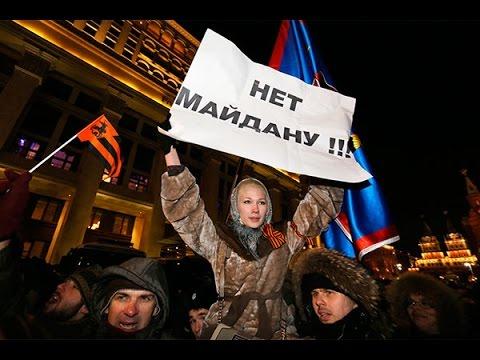 «Антимайдан» в Москве