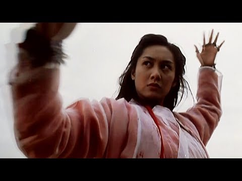 A Chinese Odyssey (1995) ORIGINAL TRAILER