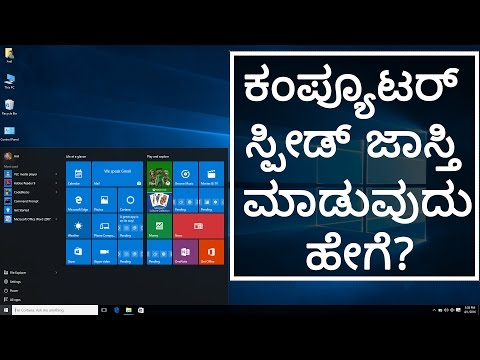 How to Speed Up Slow Windows 10 Laptop Computer Performance | Kannada Tech Tips