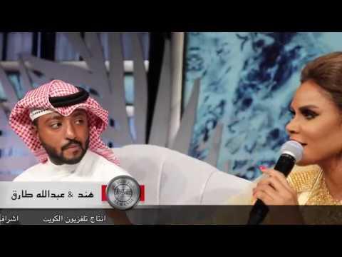 دويتو عبدالله طارق وهند