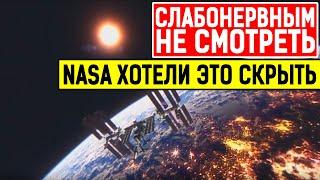 ЭКСТРЕННО!!! АМЕРИКА ГОТОВИТ ЖYТКИЙ КОСМИЧЕСКИЙ ЭКСПЕРИМЕНТ!!! (24.05.2020) ДОКУМЕНТАЛЬНЫЙ ФИЛЬМ HD