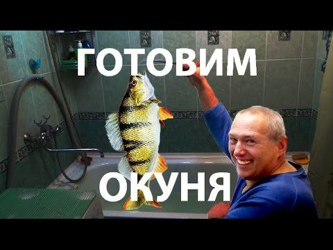 Как приготовить рыбное желе
